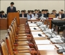 자유한국당, 국회 상임위 보이콧