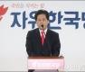 '보수논객' 김진, 대선출마 선언