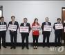 자유한국당, 이틀째 환노위 앞 피켓시위