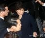 박근혜 전 대통령, 청와대 떠나 사저 도착