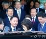 헌법재판소 떠나는 이정미 권한대행