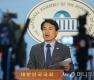 김진태 '朴탄핵, 헌재 선고 반박'