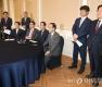 4당 원내대표 회동...3월 국회일정-선진화법 논의