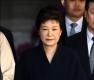 21시간만에 귀가하는 박근혜 전 대통령