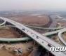 인천김포고속도로 개통