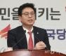 정우택 '더민주 경선 막장...보수우파 정권 재창출'