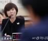 '이정미 후임' 이선애 헌법재판관 인사청문회