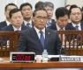 '문재인 비방' 신연희 관련 질의받는 홍윤식 장관
