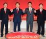 토론회 나선 자유한국당 대선주자들