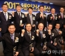 2017 해외건설대상 '영광의 얼굴들'