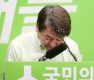 안철수, 대선 D-1 기자회견