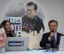 투표독려 방송하는 문재인 후보