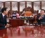 임종석 대통령 비서실장, 국회의장 예방