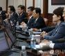 일자리위원회 설치안 처리 국무회의