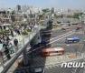 보행로가 된 고가도로 '서울로7017' 열었다
