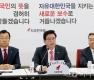 한국당, 7.3 전당대회...정우택 불출마