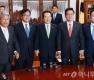 국회의장-4당원내대표 회동