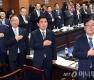 국정기획자문위원회 첫 회의