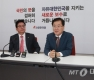 자유한국당 찾은 정의용 국가안보실장