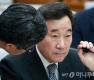 이낙연 '아내 그림 대작의혹...심각한 모욕'