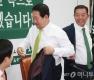 박주선, 첫 비대위 주재