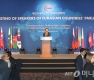 한-러 주최 유라시아 국회의장회의 환영만찬