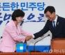 김상조 공정위원장, 추미애 대표 예방