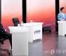 홍준표 빠진 자유한국당 TV토론
