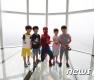 진짜 '스파이더맨'이 한국에 왔다!