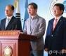 자유한국당 국방위, 송영무 사퇴-철회 촉구