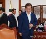 홍준표, 정세균 국회의장 예방