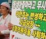 '이언주 막말' 눈물 흘린 급식노동자들