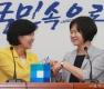 이정미-추미애-이혜훈 '국회 걸크러쉬'