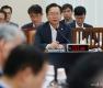 '정부조직법 일부개정안건' 안행위 전체회의