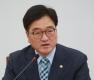 우원식 '담뱃세 올린 한국당만 증세 반대'