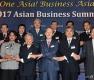 2017 아시아 비즈니스 서밋 개막