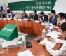 국민의당 1차 선관위 회의