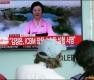 北, '대륙간탄도로켓(ICBM) 장착용 수소탄 실험 성공'