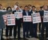 자유한국당 피켓시위 비난하는 하태경 의원