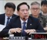 '북핵' 답변하는 송영무 국방장관