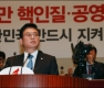 홍준표 '떨어질 지지율 없어...강력한 장외투쟁 할 것'