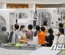 인천공항 제2터미널 전신 검색대