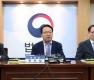 법무·검찰개혁위, 공수처 신설 권고안 발표
