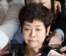김미화, 블랙리스트 피해자 참고인 출석