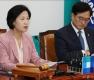 추미애 '김명수, 사법 개혁·독립 적임자'