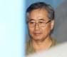 영장실질심사 출석하는 추명호 전 국정원 국장