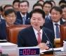 국감 출석한 김병원 농협중앙회장