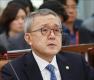 국감 출석한 김판석 인사혁신처장