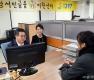 일일금융상담사 나선 김동연 부총리