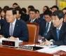 한국산업은행-중소기업은행 국정감사